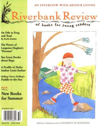 Summer 2003: Amy Schwartz cover